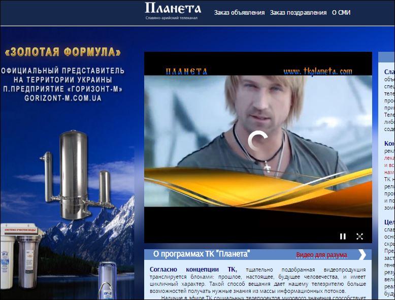 Планета тв украина поздравления